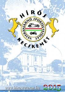 hirosvet2015